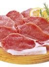 豚肉カツ用(ロース肉) 158円(税抜)
