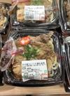 牛すき焼きうどん(アンガス黒牛使用) 298円(税抜)