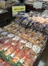 菓子パン各種 86円(税抜)