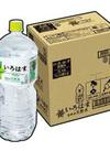いろはす 天然水ケース 398円(税抜)