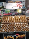グリーンキウイフルーツ14玉入り箱 960円(税抜)