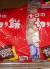 サトウの切り餅 パリッとスリット 498円(税抜)