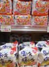 サッポロ一番 5食パック 288円(税抜)