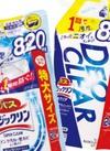 バスマジックリン 詰替 特大サイズ  スーパークリーン・デオクリア 228円(税抜)