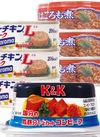 はごろも煮/シーチキン Lフレーク・マイルド/脂肪分1/2カット コンビーフ 278円(税抜)