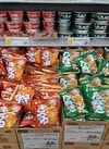 マイクポップコーン緑のたぬき味 88円(税抜)