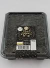 ブラックレアチーズケーキ 328円(税抜)