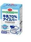 コープ 牛乳70%アイスバー 10円引