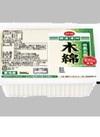 コープ 国産大豆 木綿豆腐 300g 10円引