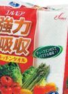 強力吸収キッチンタオル 98円(税抜)