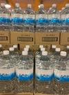 LDC 自然の恵み天然水2L1本59円 299円