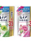 レノア 本格消臭 詰め替え 各種 1,180円(税抜)