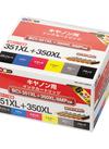 キヤノン用互換インク IRH-C351/350XL6 5,980円(税抜)