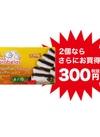 オイルサーデン スパイシー 324円(税込)