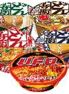 どん兵衛各種 98円(税抜)