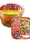 キムチ各種 238円(税抜)