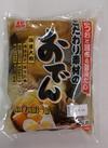 中川 レトルトおでん7種14品 2人前 398円(税抜)