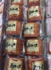 肩ロースハム 498円(税抜)