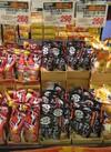本家赤から鍋スープ三番! ストレートタイプ 268円(税抜)