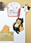 ☆メッセージカード☆ 100円(税抜)