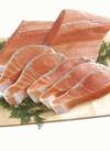 銀鮭皮付き切身      (解凍・養殖) 198円(税抜)
