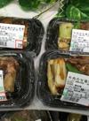 牛肉のせ揚げ出し豆腐 235円