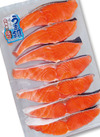 冷凍塩銀さけ(養殖) 398円(税抜)