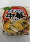 中華スープ 198円(税抜)
