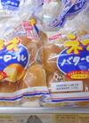 ネオバターロール各種 128円(税抜)