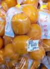 みかん 300円(税抜)