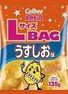 カルビー ポテトチップスLサイズ 148円(税抜)