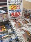 よりどりセール 680円(税抜)