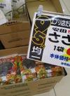 さざなみ 95円(税抜)