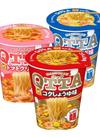 マルちゃん  QTTA 各種 97円(税抜)