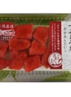 生のまんま辛子明太子(一口カット)100g 398円(税抜)
