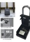 スペアキーボックス M 2,970円(税抜)