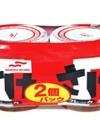 さけフレーク(50g×2) 258円(税抜)