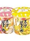 エースコック スープはるさめ 98円(税抜)