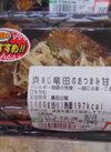 【17時・19時出来たて】真あじ竜田のおつまみ甘辛和え 178円(税抜)