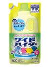 ワイドハイター 詰替 98円(税抜)