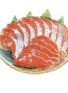 振り塩銀鮭(甘口・解凍・養殖) 89円(税抜)