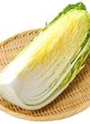 白菜 1/4切 88円(税抜)