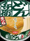 どん兵衛きつねうどん 118円(税抜)