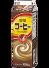 雪印コーヒー 128円(税込)