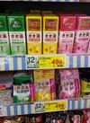 バスクリン きき湯 各種 498円(税抜)