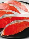 無添加塩紅鮭(至宝)甘塩味 165円(税抜)