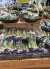 青果コーナーは大均市 野菜・青果 75円(税抜)