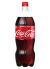 コカコーラ・コカコーラゼロ・ファンタグレープ・ジンジャーエール 118円(税抜)