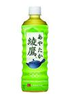 綾鷹(緑茶・ほうじ茶) 1,380円(税抜)
