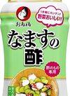 なま酢の酢/千枚漬けの酢 278円(税抜)